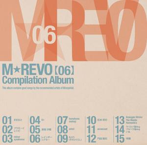 m_revo6